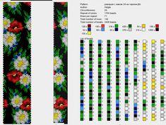флора/формат dbb и jbb/Схемы для вязаных жгутов/Файлы/jbead