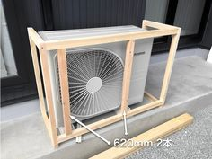 Air Conditioner Screen, Ac Cover, Diy Cooler, Bin Store, Pump House, Pool Equipment, Diy Crafts Hacks, Diy Outdoor Furniture, Wood Creations