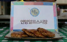 언양에 이름난 떡갈비, 시장 대표 먹거리로써 2016년 마을기업이 되다.