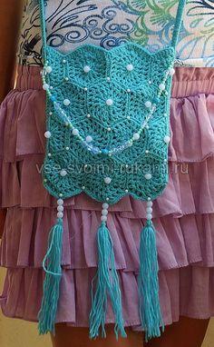 Gypsy style purse ♥LCB♥ with diagram