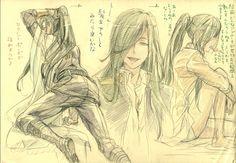 「刀剣ログ3」/「クリ山」の漫画 [pixiv]