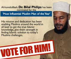 Muslim Men, Allah, Announcement, Blessed, Knowledge, Challenges, How To Get, Teaching, Link