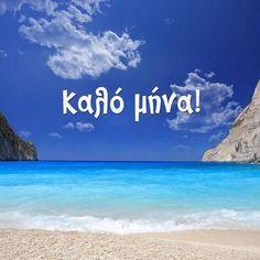 Mina, Happy Day, Good Morning, Seasons, Beach, Water, Summer, Outdoor, Beautiful