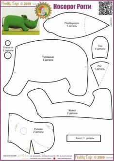 Toy Rhino Pattern