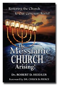 Every Christian needs to understand what happened between Christians and Jewish people. The Messianic Church Arising! by Dr. Robert D. Glory Of Zion, Gods Glory, Best Inspirational Books, Good Books, Books To Read, Interesting Reads, Interesting Facts, Robert D, Spiritual Gifts