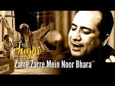Zarre Zarre Mein Noor Bhara Song Lyrics - Jugni (2016)   Rahat Fateh Ali Khan, Jazim Sharma - Lyrics, Latest Hindi Movie Songs Lyrics, Punjabi Songs Lyrics, Album Song Lyrics