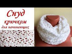 crochet   Articole din categoria   Croșeta Blogul korolevskaya_margaritka: LiveInternet - Serviciul rus Online Zilnice