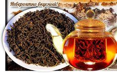 Чай Чжен Шань Сяо Чжун (Лапсан Соучун)