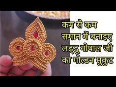 Laddu Gopal Dresses, Funny Attitude Quotes, Diy Bracelets Easy, Krishna Art, Mehendi, Fancy Dress, Handmade Jewelry, God, Jewellery