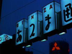 M*A*S*H: Season 3, Episode 17 The Consultant (21 Jan. 1975) mash, 4077,