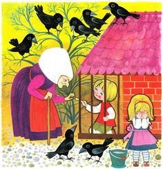 (Hansel and Gretchen)  Illustration by: FK Printed in: 1970s  Photo © AL / Book Cover Lover www.bookcoverlover.blogspot.com