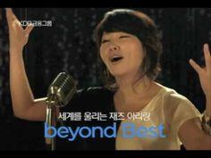 나윤선 - 아리랑(Younsun Nah-Arirang)KOREA