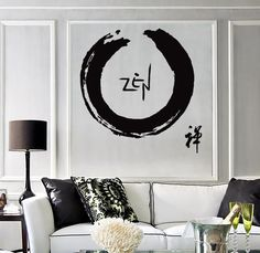 Wall Stickers Vinyl Decal Zen Meditation Circle Enso Oriental Philosophy (i600)