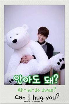 Jungkook...? (V, Gikwang, L. Joe, N, Taeyang, Mark, Jackson, JB, Bambam, Yugyom, Youngjae, JR...) <3