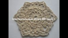 Beautiful openwork motive crochet lesson part 1 Knit Crochet, Crochet Hats, Bling, Knitting, Beautiful, Collection, Youtube, Fashion, Knitting Hats