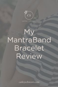 Amazing benefits of dry brushing for smooth skin my mantraband review coupon code i aboslutely love mantrabands fandeluxe Gallery