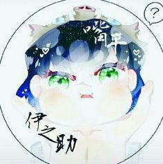 Anime Chibi, Manga Anime, Anime Art, Otaku Anime, Anime Guys, Dragon Slayer, Avatar Couple, Cute Anime Wallpaper, Anime Angel