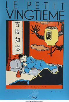 Tintin and the Blue Lotus • Tintin, Herge j'aime