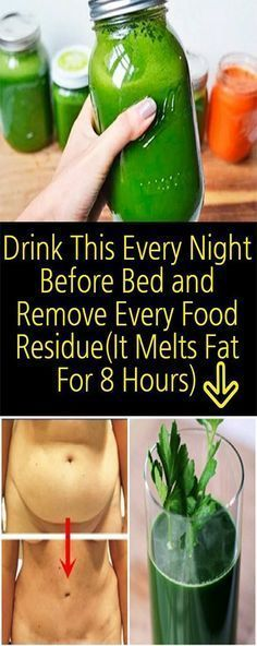 Drink This Every Night Before Bed And Remove Every Food Residue And Also Melt Fat For 8 Hours- Body Burns Fat#health #beauty #getrid #howto #exercises #workout #skincare #skintag #bellyfat #homeremdieds #herbal