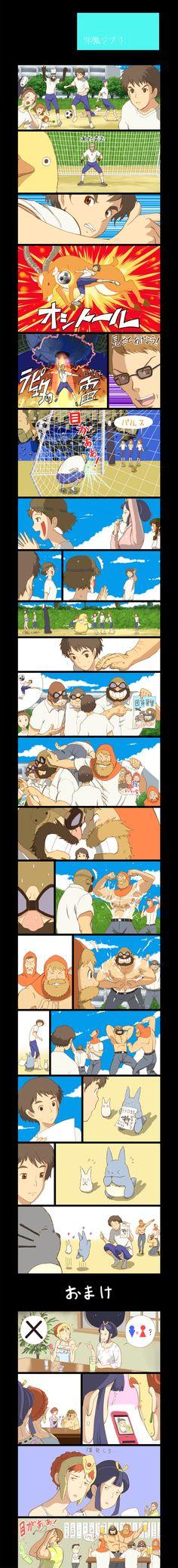 Studio Ghibli Crossover