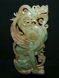 Rare Chinese Han Dynasty carved jade dragon.