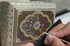 Iranian painting.miniature islamic art