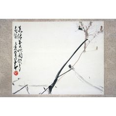 Title: Wasp and Weed Artist: Chao Shao-an Chinese, 1905-1998 Date: 1959 Medium: Ink and colors on paper