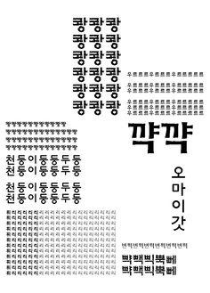 t212_kw_심주연_w09_05