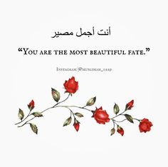 Tattoo forearm quote faith 50 ideas for 2019 Arabic English Quotes, Islamic Love Quotes, Islamic Inspirational Quotes, Muslim Quotes, Poetry Quotes, Words Quotes, Qoutes, Encouragement Quotes, Faith Quotes