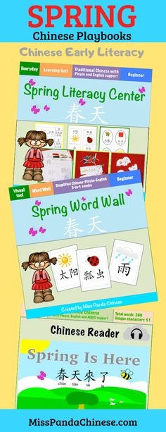 Chinese Early Literacy: SPRING!  This teaching resource includes word wall posters, interactive playsheets, and a spring story with coordinating words on the topic!  As always, this is a fun-filled teaching bundle with word wall as a visual tool, a story for reading and hands-on activities for target language input!  Low PREP teaching resource to engage young learners (PREK-Gr.3). Print and Play!  #chineseforchildren #chineseforkids #seasons #spring #chinesereaderforkids #misspandachinese Hands On Activities, Spring Activities, Classroom Activities, Early Literacy, Literacy Centers, Hello Teacher, Spring Words, Vocabulary List, Teaching Materials
