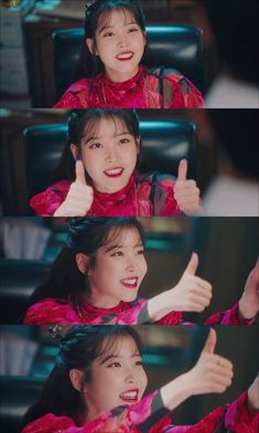 Iu Fashion, Korean Fashion, Kpop Girl Groups, Kpop Girls, Madly In Love, Hanfu, Korean Actresses, Photo Wallpaper, Short Stories