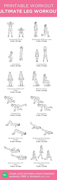 """Fitness Motivation : Illustration Description ULTIMATE LEG WORKOUT: my custom printable workout by """"The difference between the impossible and the possible lies in a person's determination"""" ! Sport Fitness, Health Fitness, Gym Fitness, Health Diet, Gym Workouts, At Home Workouts, Workout Diet, Forma Fitness, Printable Workouts"""