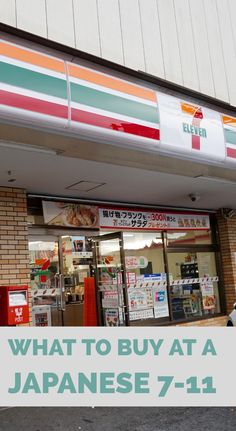 What to shop for and dine on at a 7-Eleven in Japan-- crazy snacks, candy, toys, masks and more.