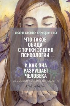 Psychology, Books, Psicologia, Libros, Book, Book Illustrations, Libri