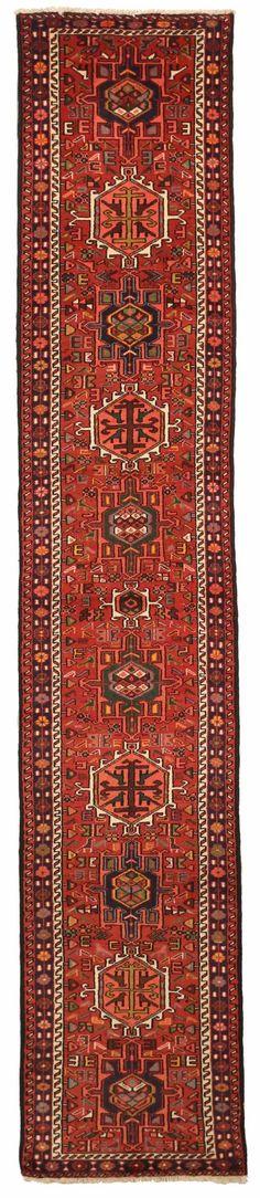 Persian KARADJA Size: 2.3' x 12.6'