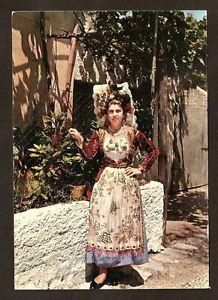 postcard image Corfu