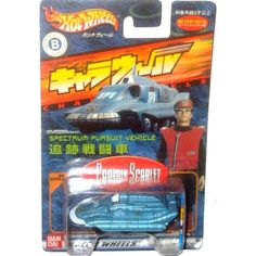 Spectrum Pursuit Vehicle (Bandai) Hot Wheels CharaWheels CW 25 - Arte em Miniaturas