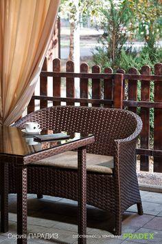 #rattan #pradex #furniture #couch #table #мебель #прадекс #ротанг  #диван  #стол #кафе