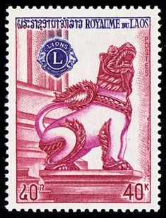 Rare Stamps, Vintage Stamps, Laos, North Vietnam, Chat Board, Borneo, Chow Chow, Stamp Collecting, French Artists