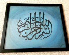 Toile calligraphie Islam décoré avec bismillah et magnifique coin dessins. Cette toile a été faite par mes soins et peut être faite dans n'importe quelle couleur et pour répondre à vos besoins. Si vous avez besoin d'aide n'hésitez pas à m'envoyer un message.