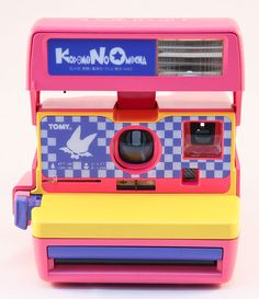 Old Anime Fashion Poloroid Camera, Photo Polaroid, Kinds Of Camera, Cute Camera, Vintage Polaroid, Vintage Cameras, Old Anime, Kawaii, Lost Boys