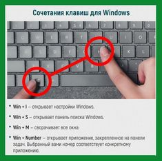Новые материалы от 11 июля Computer Keyboard, Presentation, Quote, Templates, Computer Keypad, Keyboard