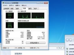 galaxy s4 drivers windows 7 64 bit