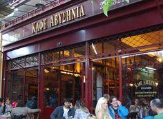 Athens - Restaurants - Cafe Avissinia (Monastiraki)