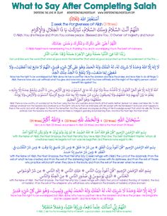 After Salah Athkar Sheet – Inspiring the Love of Islam Pray Quotes, Hadith Quotes, Quran Quotes Love, Quran Quotes Inspirational, Islamic Teachings, Islamic Prayer, Islamic Art, Islam For Kids, All About Islam
