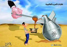 كاريكاتير جريدة الرياض (السعودية)  يوم الإثنين 2 مارس 2015  ComicArabia.com  #كاريكاتير