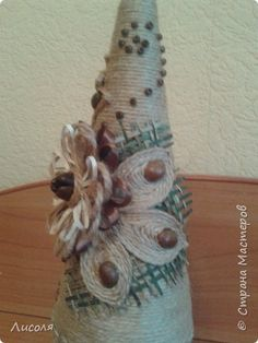 Поделка изделие Новый год Моделирование конструирование Шпагат + кофе = елочки Бусины Гипс Конусы Кофе Кружево Ленты Шпагат фото 3