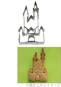 mold for castle cookie
