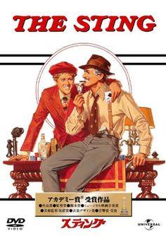 スティング ★★★★☆☆☆  http://info.movies.yahoo.co.jp/detail/tymv/id11933/