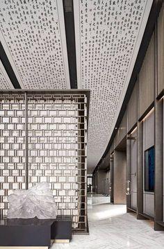 极致高级灰,演绎超有格调的东方人文艺术馆-文化频道-手机搜狐 Luxury Interior, Interior Architecture, Interior And Exterior, Interior Walls, Interior Design, Feature Wall Design, Public Hotel, Hotel Lobby, Lobby Bar
